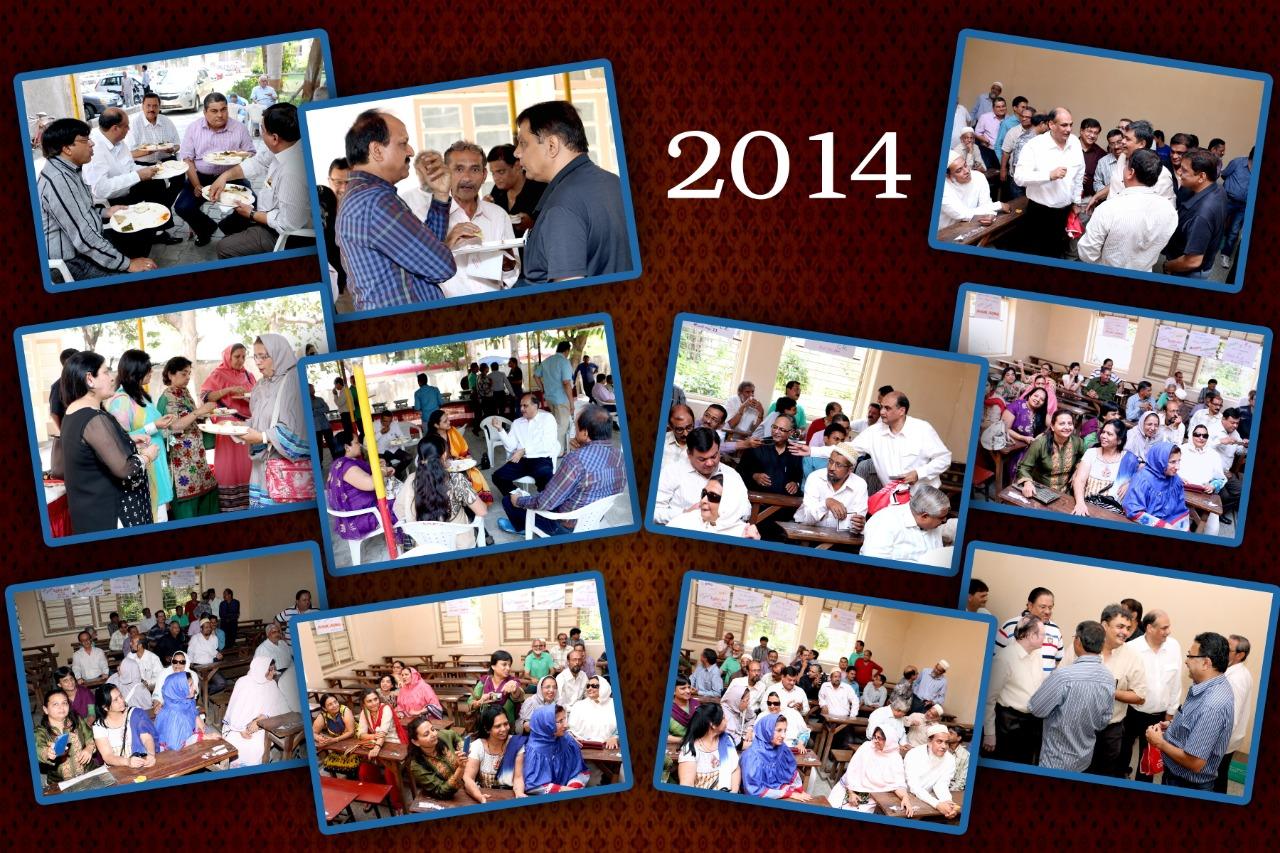 2014 meet