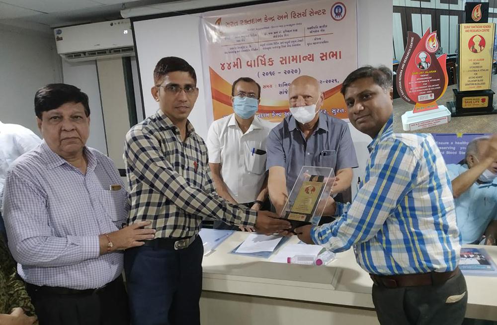 blooddonation award